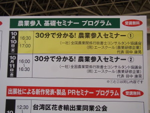 RIMG0509